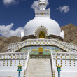 Shanti Stupa near Leh, Ladakh, India - Stock Photo