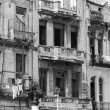 Shabby residential houses in Havana, Cuba — Stock Photo #18937797