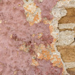Stock Photo: Weathered painted wall as grunge background