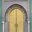 Stock Photo: Oriental door in Morocco