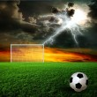 Stock Photo: Football, soccer ball