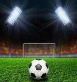 Stadion piłkarski w nocy — Zdjęcie stockowe