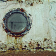 Royalty-Free Stock Photo: Old, rusty window.