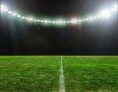 Calcio bal.football, — Foto Stock