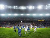 Estadio con fans — Foto de Stock