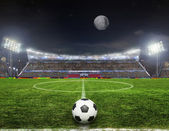 Stadium before the match — Stockfoto