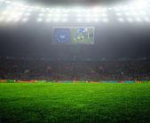 On the stadium. — Stock Photo