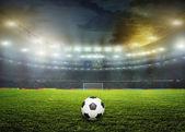 Estadio — Foto de Stock
