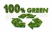 One hundred percent green and recyclable — Stock Photo