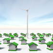 Stock Photo: Small houses looked at wind generator
