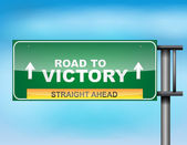 """Highway sign with """"Road to Victory"""" text — ストックベクタ"""