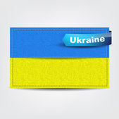 Fabric texture of the flag of Ukraine — Stock Vector