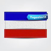 Fabric texture of the flag of Yugoslavia — Stock Vector