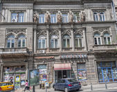 BUCHAREST, ROMANIA - May 09: Cinema Bucuresti facade on May 09, 2013 in Bucharest, Romania. The building of the Cinema Bucuresti is protected by the state. — Stock Photo