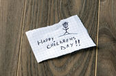 Happy Childrens Day — Stock Photo