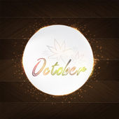 October Typography — Stock Vector