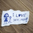 Stock Photo: I love you, Mom!
