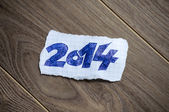 Happy new year 2014! — Stock Photo