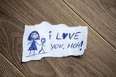 I love you, Mom! — Stock Photo