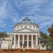 Stock Photo: RomaniAthenaeum