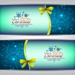 Christmas Background — Stock Vector #34537279
