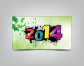 New year card. — Stock Vector