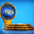 Stock Photo: Discount pedestal -10%