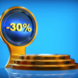 Stock Photo: Discount pedestal -30%