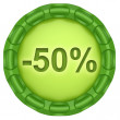 Minus 50 percent. Abstract green label isolated on white backgro — Stock Photo