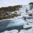 Waterfall in pingvellir valley - ストック写真