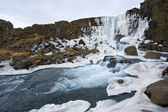 Waterfall in pingvellir valley — Stockfoto