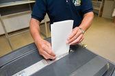 голосование в коробке — Стоковое фото