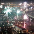 Stock Photo: Fireworks on new years eve
