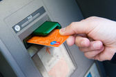 Bank card into ATM — Stock Photo