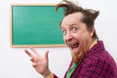 Cheerful teacher — Stock Photo
