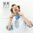 Purblind oculist — Stock Photo