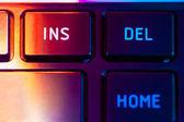 Keyboard — Stock Photo
