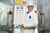 Funny oculist — Stock Photo