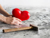 Injured heart — Stock Photo