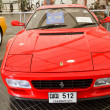 Stock Photo: Ferrari 512 TR 1993 Year, Vintage cars