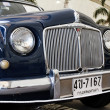 Rover P4 75 1954 Year, Vintage cars — Stock Photo #12639172