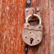 Stock Photo: Antique old key has been locking
