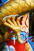 Dragon klauw. — Stockfoto