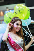 BANGKOK - MARCH 30 : Unidentified model with Hyundai on display  — Stock Photo
