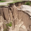 Ground subsidence — Stock Photo