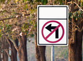 No left turn — Stock Photo
