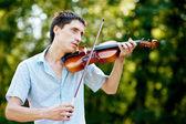 Doğa için müzik — Stok fotoğraf