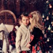 Kissing under the tree — Stock Photo #19480105