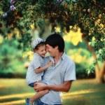 enad familj — Stockfoto #20396999