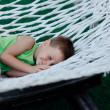 Hammock and — Stockfoto
